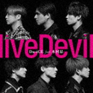 Da-iCE feat.木村昴/liveDevil