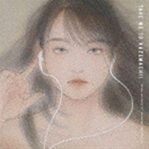 【初回限定生産盤】CD+LP+豪華特典本