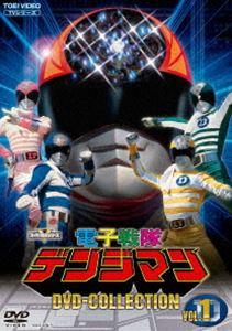 電子戦隊デンジマン DVD COLLECTION
