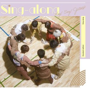 Hey! Say! JUMP/Sing-along