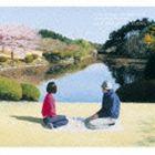 松本隆 新・風街図鑑 アワ・フェイヴァリット・ソングス