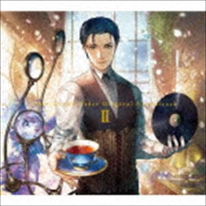 【CD】 Fate/Grand Order Original Soundtrack II