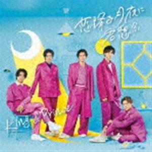 初回限定盤A/CD+DVD