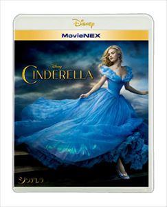 シンデレラ MovieNEX