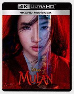 ムーラン 4K UHD MovieNEX