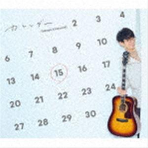 川崎鷹也/カレンダー