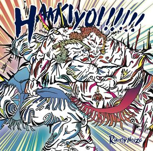 Runny Noize/HAKKIYOI!!!!!